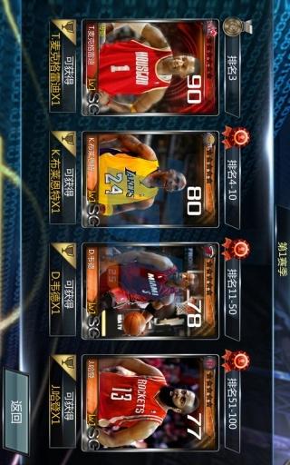 NBA|玩體育競技App免費|玩APPs