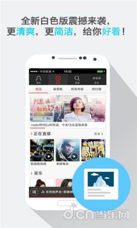 MEO WiFi on the App Store - iTunes - Apple