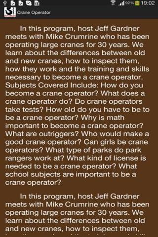 玩免費工具APP|下載起重机入门 Crane Operator app不用錢|硬是要APP