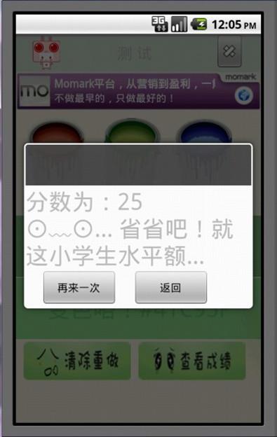 玩體育競技App i调色免費 APP試玩