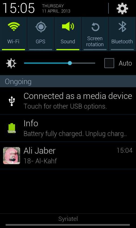 【免費體育競技App】Ali Jaber-APP點子