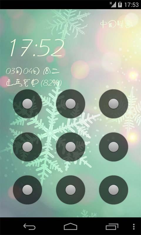【免費個人化App】桃心锁屏-APP點子