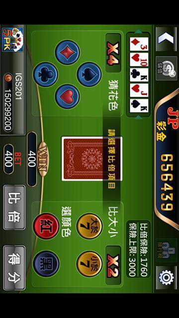 玩棋類遊戲App|王牌5PK免費|APP試玩