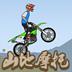 山地摩托(中文版) 賽車遊戲 LOGO-玩APPs