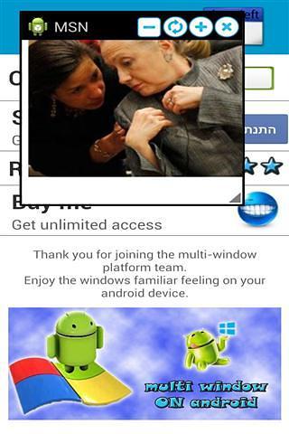 MSN窗口