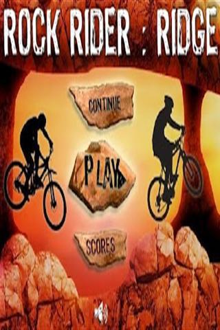 越野自行车 Rock Rider : Ridge|玩體育競技App免費|玩APPs