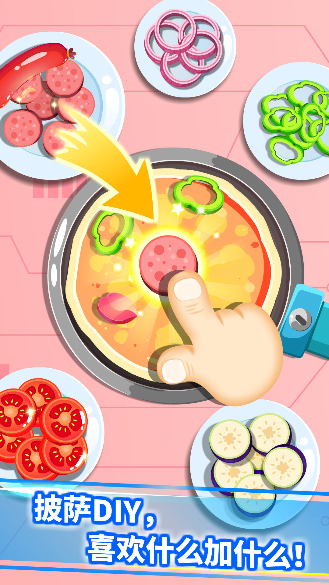 宝宝星际厨房-宝宝巴士-应用截图