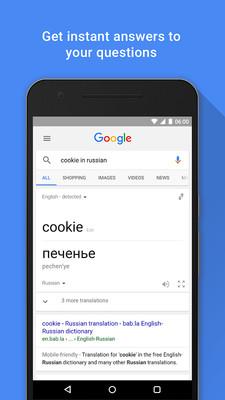 Google-应用截图