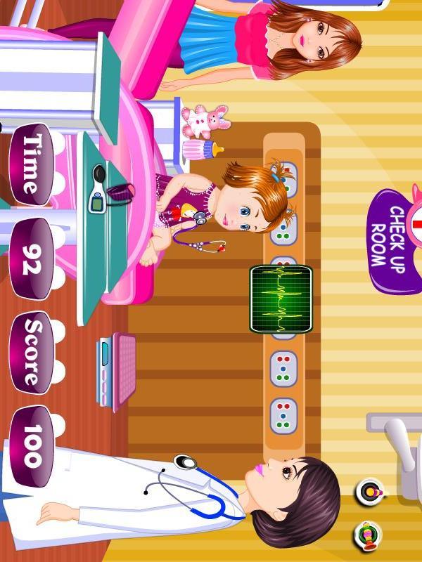 婴儿医疗女孩子的游戏