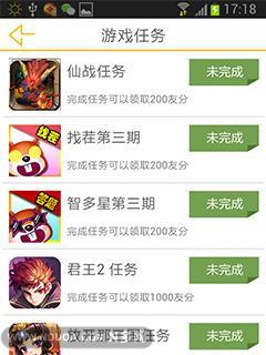 友游 工具 App-愛順發玩APP