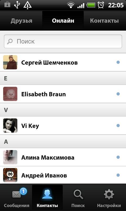 VK Lite Chat