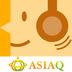 学日语 AQ Listening