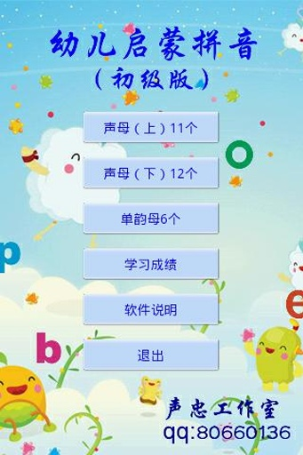 skype手機版下載 Android / iPhone / iPad - 免費軟體下載