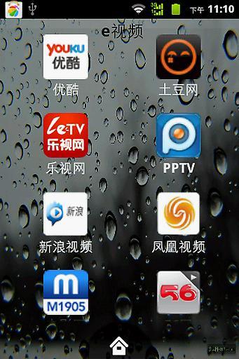 玩免費媒體與影片APP|下載Vitata 影音 app不用錢|硬是要APP