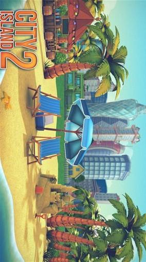 免費遊戲App 城市岛屿 2 阿達玩APP