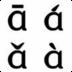 儿童语文魔法拼音 生產應用 App LOGO-APP試玩