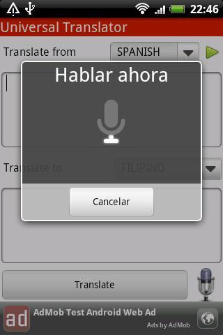 玩免費生產應用APP|下載Universal Translator app不用錢|硬是要APP