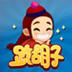 跑胡子 棋類遊戲 App LOGO-APP試玩