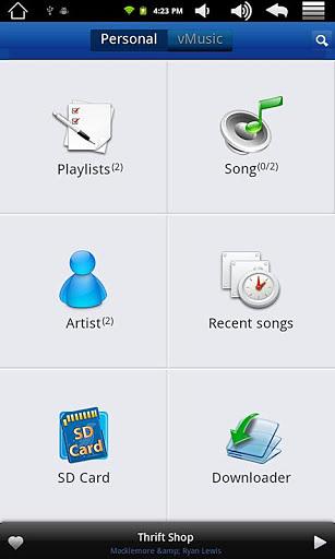 【免費媒體與影片App】vMusic-APP點子