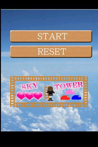 j_skytower_f_m