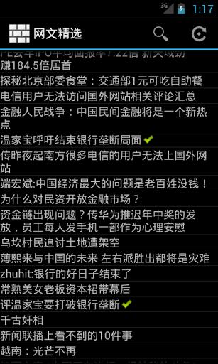 7大手機VPN翻牆工具,測試逆翻牆到中國行不行| T客邦- 我只推薦好 ...