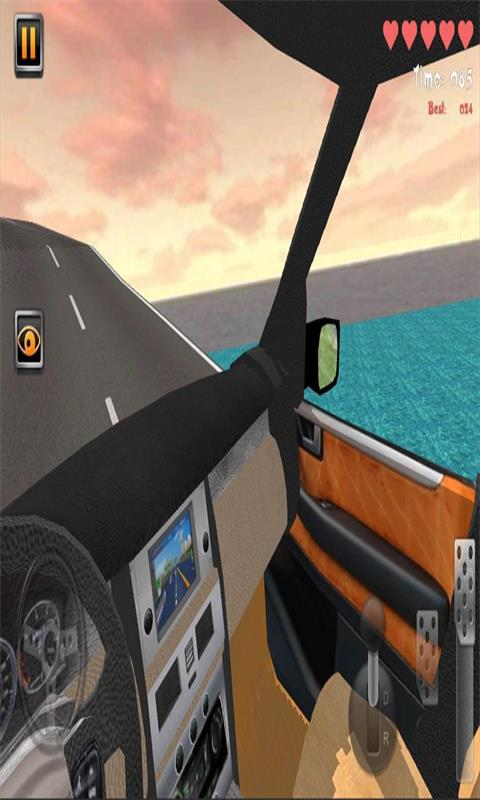 盘山公路大挑战 3D