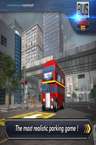 公车真正的停车场