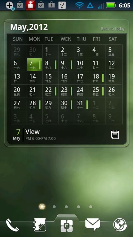 android-calendar-view - a calendar view for android, which can display date in a month calendar view