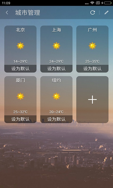 天气吧-天气预报-应用截图