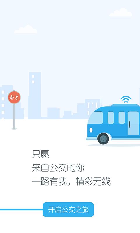 玩免費生活APP|下載e路WiFi app不用錢|硬是要APP