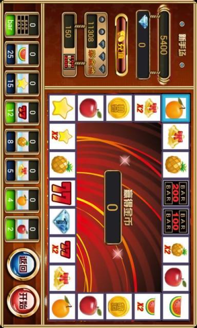 万人赢话费老虎机 棋類遊戲 App-癮科技App