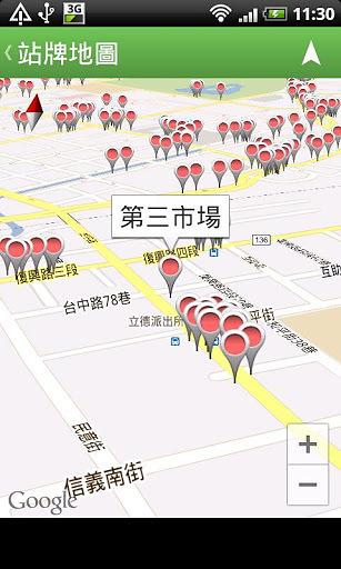 BusTracker Taichung