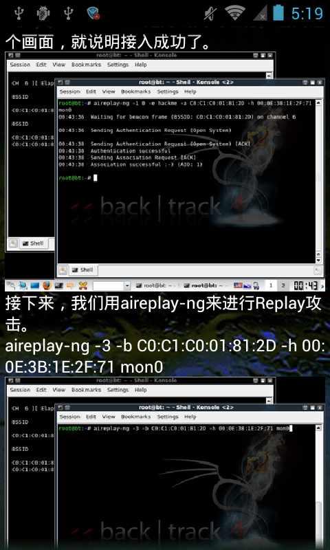 玩免費工具APP|下載wifi大师破解密码技巧教程 app不用錢|硬是要APP