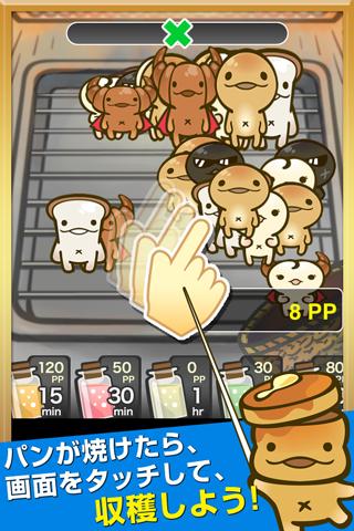 育ててパン工房|玩遊戲App免費|玩APPs