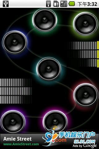 Magic Flute 模拟笛子发音的软件