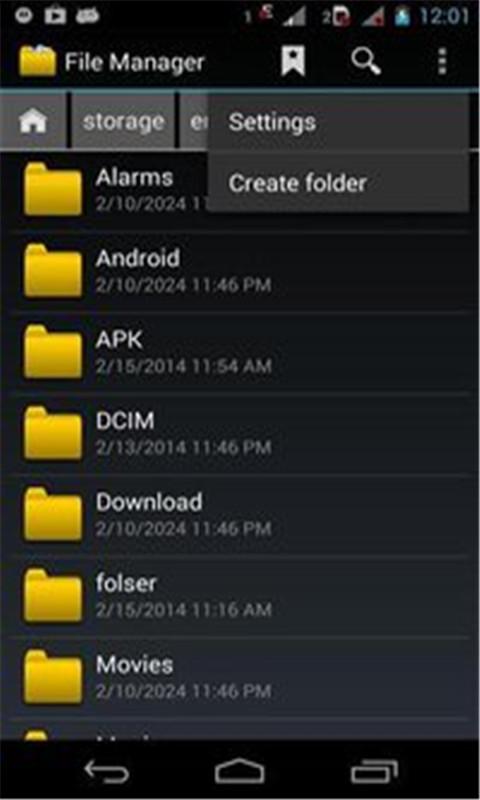 OI文件管理器-应用截图