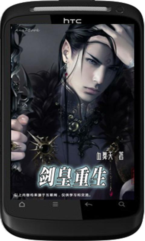 捏臉數據_劍靈MOD_劍靈圖片_劍靈圖片站_17173劍靈專區_中國遊戲第一門戶站