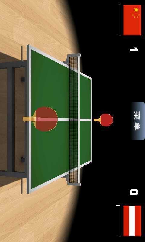 玩免費體育競技APP|下載3D职业乒乓球 app不用錢|硬是要APP