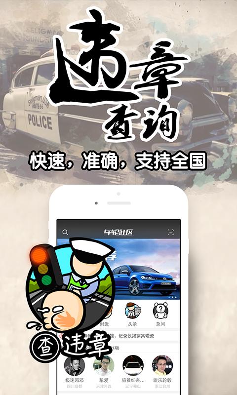 Bangla Hadith (বাংলা হাদিস) - Android app on AppBrain