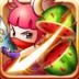 忍者切水果2 HD(高清版) 休閒 App LOGO-APP試玩