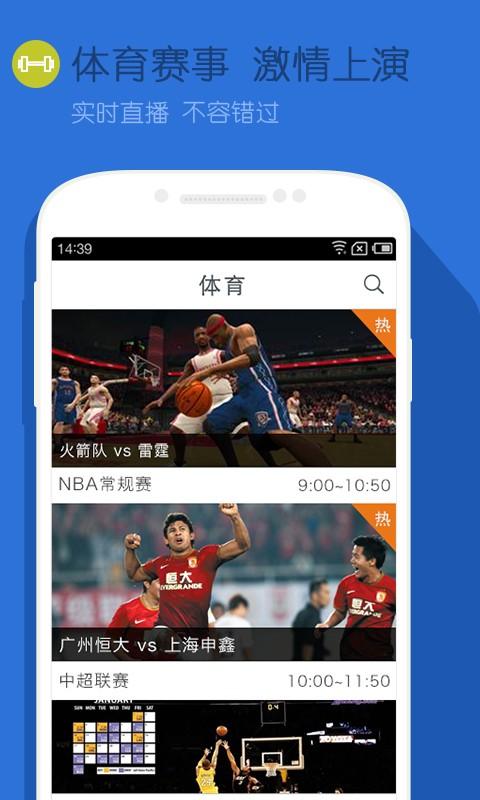 戰地2中文版下載_戰地風雲2中文版下載_飛翔遊戲