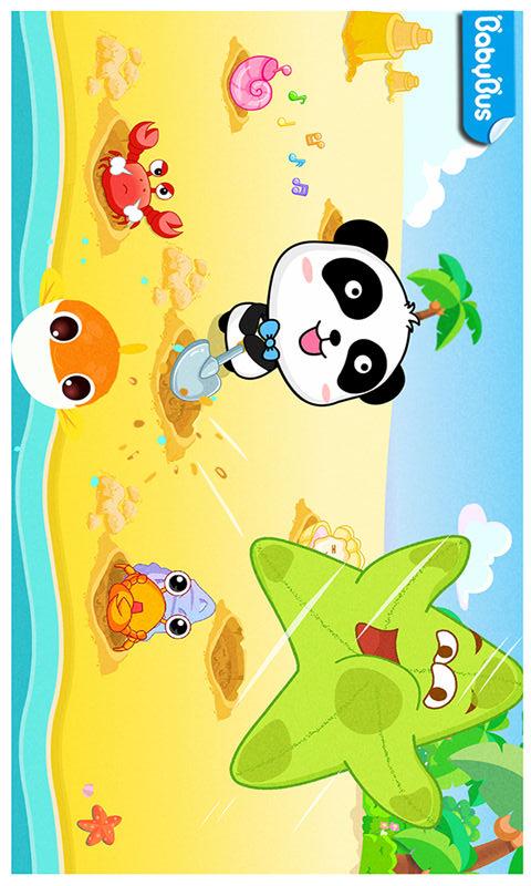 宝宝沙滩乐-宝宝巴士-应用截图