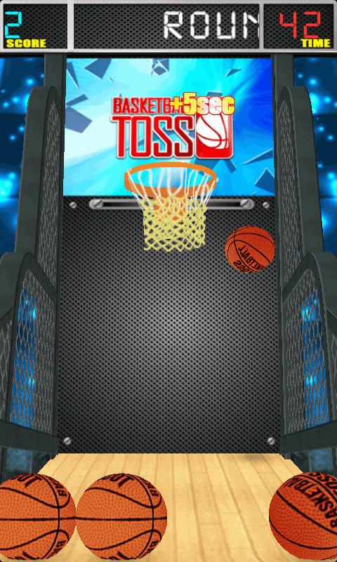 【免費體育競技App】3D终极篮球-APP點子