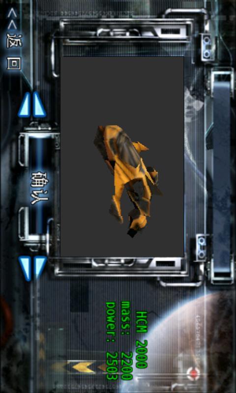 超速重力赛车3D-应用截图
