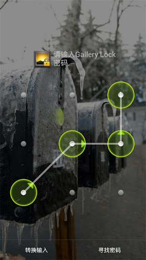 相册锁|玩工具App免費|玩APPs