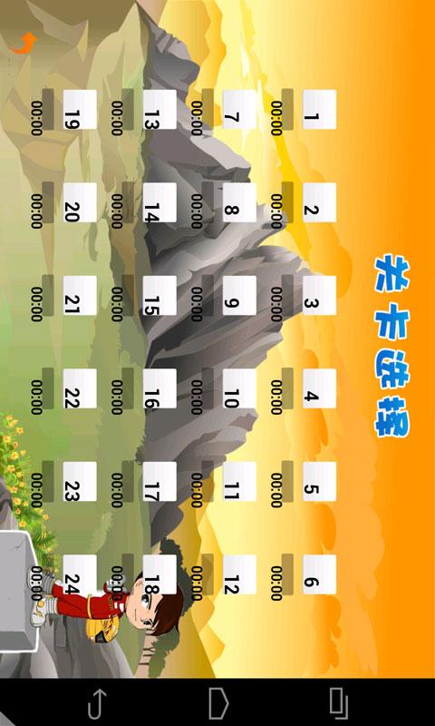【免費賽車遊戲App】新极限摩托-APP點子