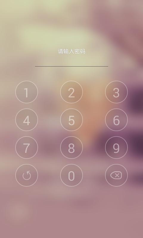 唯美密码锁屏-应用截图