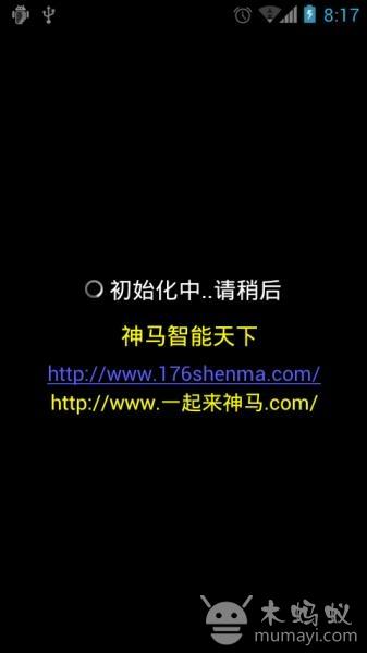 QQ空间花藤助手