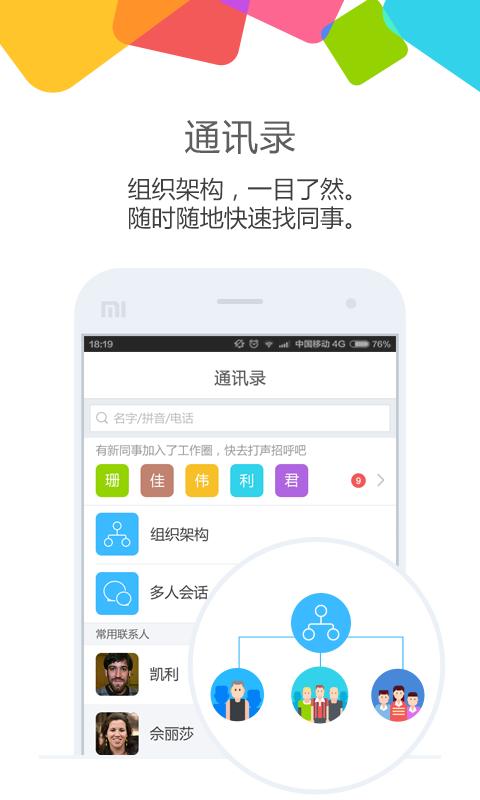 探討雲端醫療Apps採用行為意圖研究-以醫院掛號服務為例__臺灣博 ...