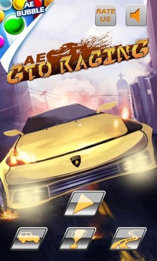 玩免費賽車遊戲APP|下載怒火狂飙 app不用錢|硬是要APP